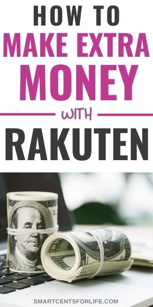 How Does Rakuten Work and How to Make Money With Rakuten (ebates)